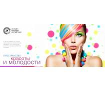 Интернет магазин проф косметики